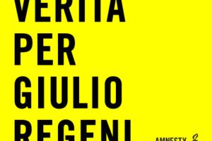 VERITA' PER GIULIO REGENI